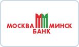 Москва-Минск  - банк